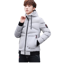 Winter cotton men's body cultivation handsome down cotton jacket, short junior middle school youth Cotton-padded jacket