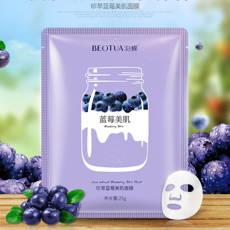 1pcs Facial Mask Skin Care Blueberry/ Avocado /Strawberry Moisturizing Facial Tender Mask Anti Wrinkle Whitening Nourishing Mask