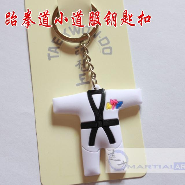 keychain gps Picture - More Detailed Picture about Free shipping ...