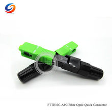 300PCS/lot Wholesale SC APC Optical fiber connector FTTH Tool Cold Connector Tool High Quality SC/APC fast connector for sale(China)