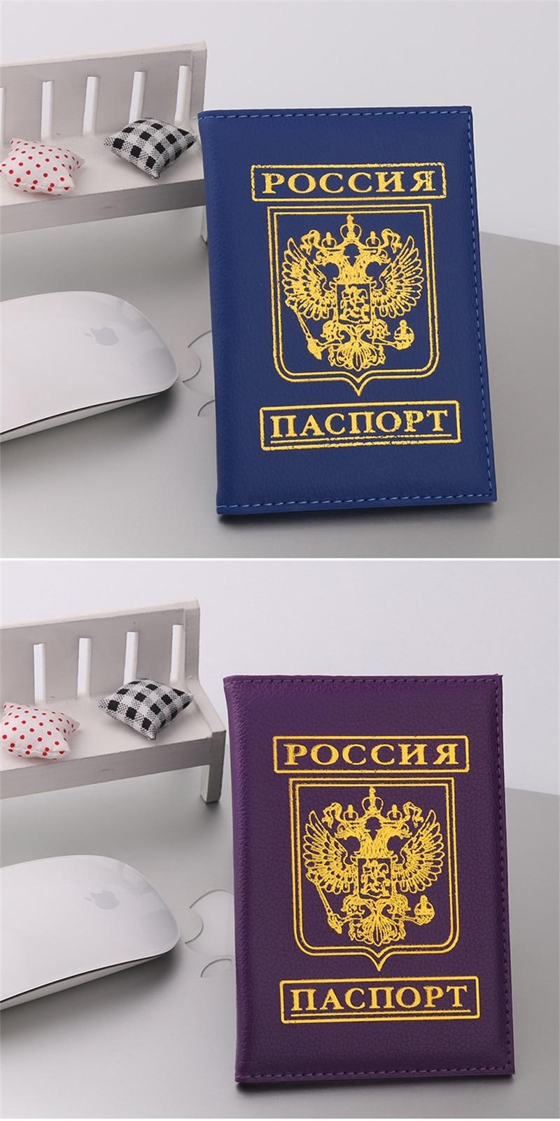 russia-double-eagle-passport-d9