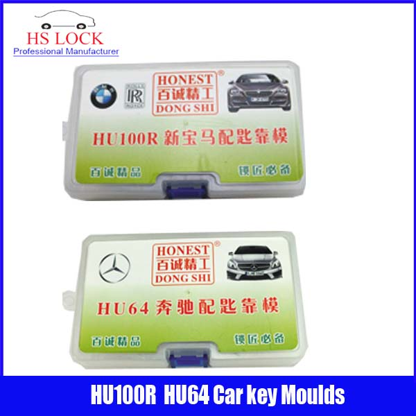 HU100R & HU64 car key moulds for key moulding Car Key Profile Modeling locksmith tools  цены