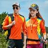 2019 New Tees Camping & Hiking 2