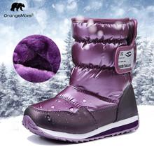 -30 stopni Rosja zima ciepłe Baby Shoes moda wodoodporne dzieci buty dziewczęta chłopcy buty idealne dla dzieci akcesoria tanie tanio 7-9Y 2-3Y 19-24M 13-14Y 14Y 4-6Y 10-12Y Gumowe Tkanina bawełniana Połowy łydki OrangeMom Płaskie z Zaczep pętli