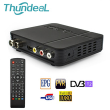 HD DVB-T2 DVB-K2 Digital Terrestrial Receiver H.264 MPEG4 Multimedia Player TV Receiver Audio Conversion Compatible Set-top Box