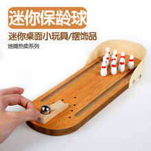 Children puzzle wooden toys, wooden mini bowling, parent-child interaction decompression creative table games, toys
