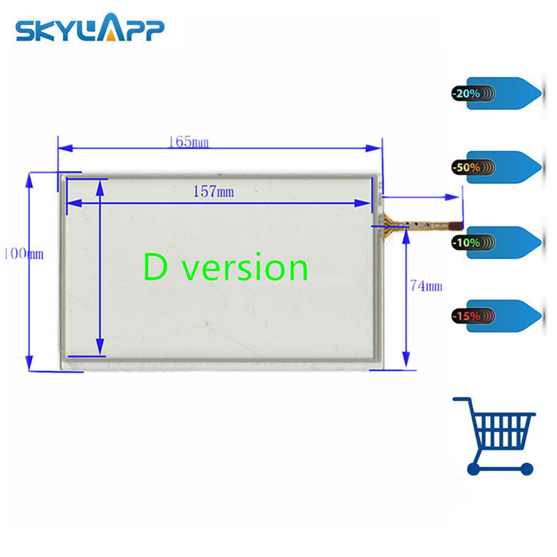 Skylarpu 10 pieces New 7 inch Touch screen 165mm 100mm for Car navigation universal touch digitizer