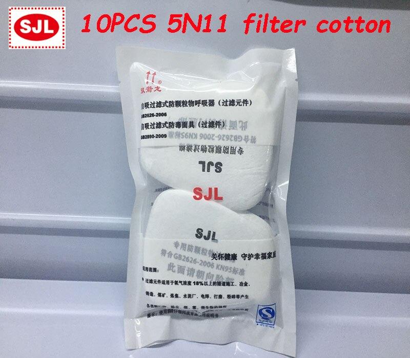 SJL Gas Mask Filter Cotton 10PCS/package Against Fine Particles Dust 5N11 Filter Cotton General 6200/7502 Mask Filter