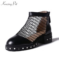 Krazing Pot 2018 Cow Leather Air Mesh Zipper Slip On European Style Ankle Strap Beach Med