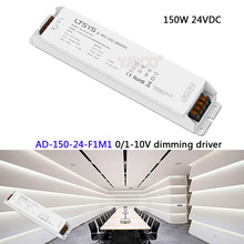 LTECH Free Shipping  0/1-10V led dimming driver;AD-150-24-F1M1;AC100-240V input;24V/6.25A/150W output CV Led Driver