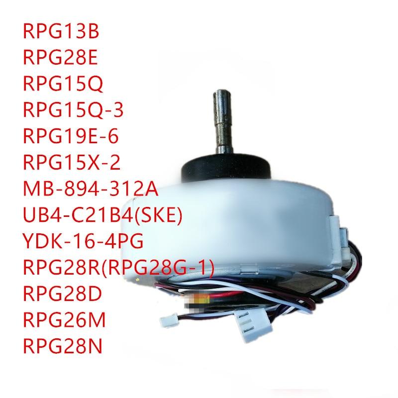 RPG13B/RPG28E/RPG15Q/RPG15Q-3/RPG19E-6/RPG15X-2/MB-894-312A/UB4-C21B4(SKE)/YDK-16-4PG/RPG28R(RPG28G-1)/RPG28D/RPG26M/ RPG28NRPG13B/RPG28E/RPG15Q/RPG15Q-3/RPG19E-6/RPG15X-2/MB-894-312A/UB4-C21B4(SKE)/YDK-16-4PG/RPG28R(RPG28G-1)/RPG28D/RPG26M/ RPG28N