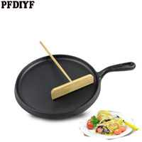 1Pcs 24 CM Round Pancake Pan Non stick Modern Kitchen Utensils Cast Iron High Quaality Frying Pan Layer cake Steak Omelette Pan