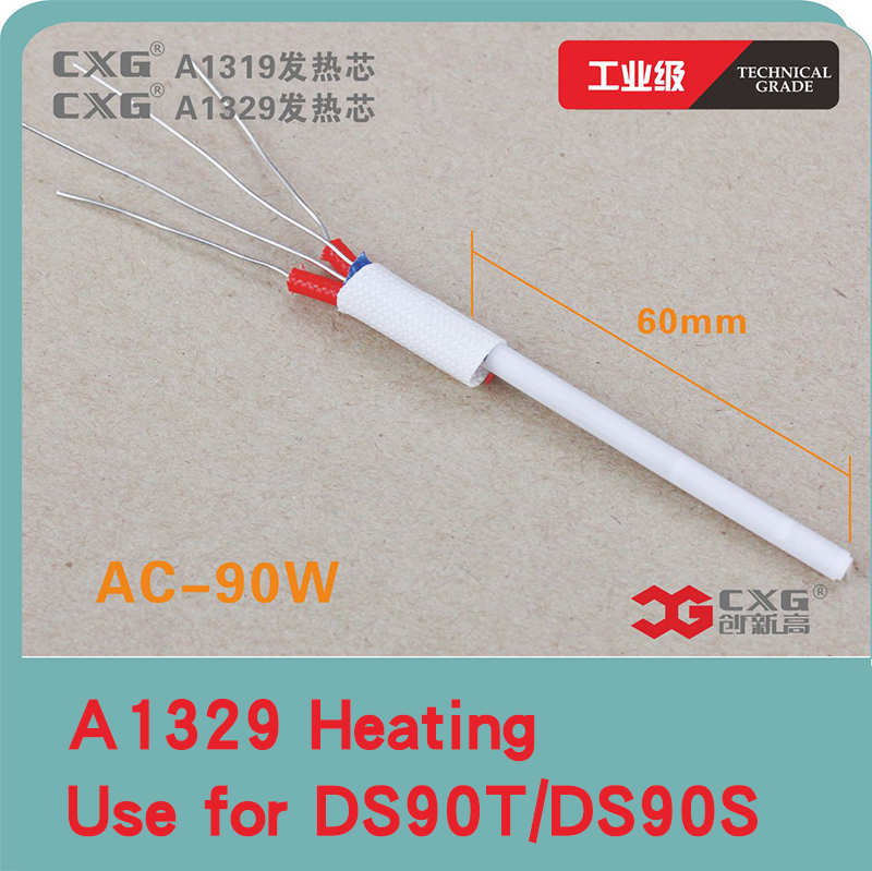 High Quality A-BF CXG 90W Heating Element A1329 Heater Thermostatic Electric Soldering Iron For DS90T DS90S GS90D