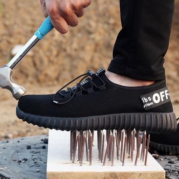 Мужская обувь, большие размеры 5,5-11,5, легкая повседневная обувь, Мужская  дышащая обувь с защитой от ударов aa3fa5738e2