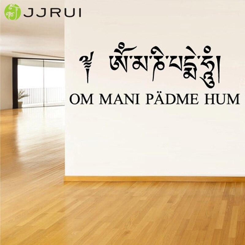 Jjrui Наклейка на стену винил Стикеры Индус OM индийского Будды знак слова надписи DIY большие настенные Стикеры s Home Decor 58.3x21.7in