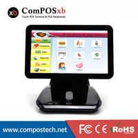 15.6 inch LCD Touch Screen Cash Register For Restaurant Shop Screen Touch Pos Computer All In One Pos Terminal Retail POS1519