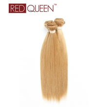 Brazilian Straight Hair 27# Color 16 inch Blonde Virgin Hair 1 Bundle Brazilian Virgin Hair Blonde Weave Human Hair Extensions