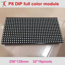 P8 DIP outdoor waterproof full color module with high brightness 8500cd
