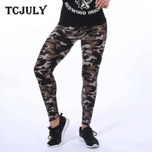 TCJULY 2018 Style Camouflage Leggings Women Milk Silk Fabric Military Fitness Leggings Push Up Skinny High Elastic Female Legins(China)