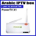 El Envío Gratuito! mejor caja del IPTV Árabe Caja de la TV UN Año sin cuota anual, 500 + canales IPTV Árabe Francés Europa África Andriod tv box