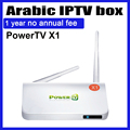 Frete Grátis! melhor Caixa de TV Árabe caixa de IPTV nenhuma taxa anual de UM Ano, 500 + IPTV canal Árabe Francês Europa Africano caixa de tv Andriod