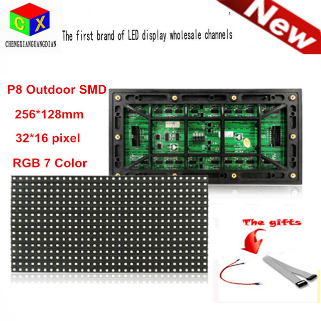SMD p8 outdoor full color led display module 256*128 mm 32*16 pixel  p8 rgb 7 color  led video wall