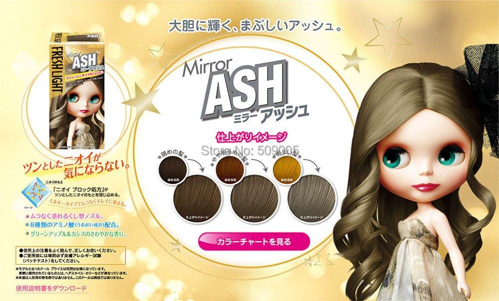 Japan Freshlight Professional Hair Color Dye 1 Boxset Mirror Ash New