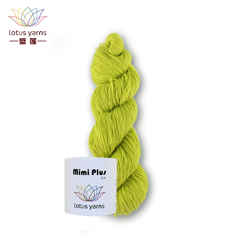 Lotus Yarns Mimi Plus Yarn Color #35-49 Natural Mink Viscose Cashmere Wool Blended Hand Knitting Colored DIY Crochet