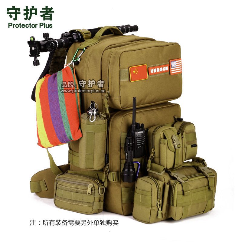 ffa8bdc05f7b US $68.83 |55L Outdoor Sports Bag Military Tactical Large Backpack  Rucksacks For Hiking Camping Trekking Gym Waterproof Molle bags-in  Backpacks from ...
