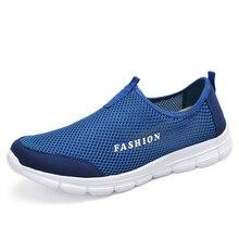 36-47 летняя дышащая удобная сетчатая Мужская обувь для бега мужские кроссовки для прогулок мужской уличный спортивный легкий кроссовки