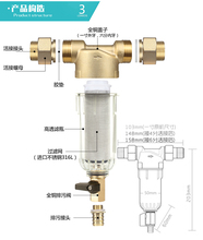 Factory direct supply Prefilter Siliphos Water Filter Household Purifier Hydrofilter Central Water Purifier