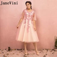 JaneVini 2018 Pink Bridesmaid Dresses A Line Princess V Neck Lace Applique Backless Tea Length Tulle