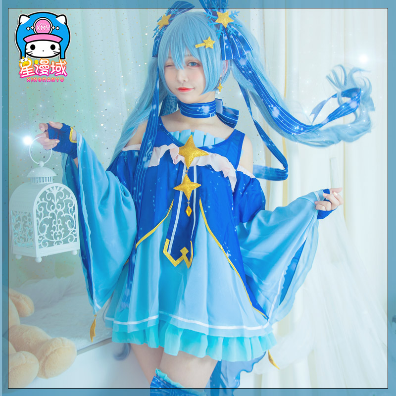 Novelty & Special Use Costume Props 2019 Snow Miku Hatsune Star Princess Cosplay Bear And Crown Cosplay Costume Accessories For Women Girl