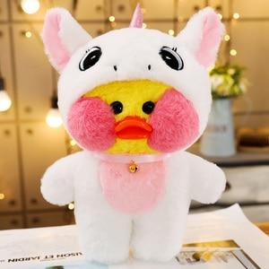 Image 3 - Pato de felpa LaLafanfan café de 30cm para niña, muñeco de peluche de dibujos animados Kawaii, muñecas de animales suaves, regalo de cumpleaños para niña, 1 ud.