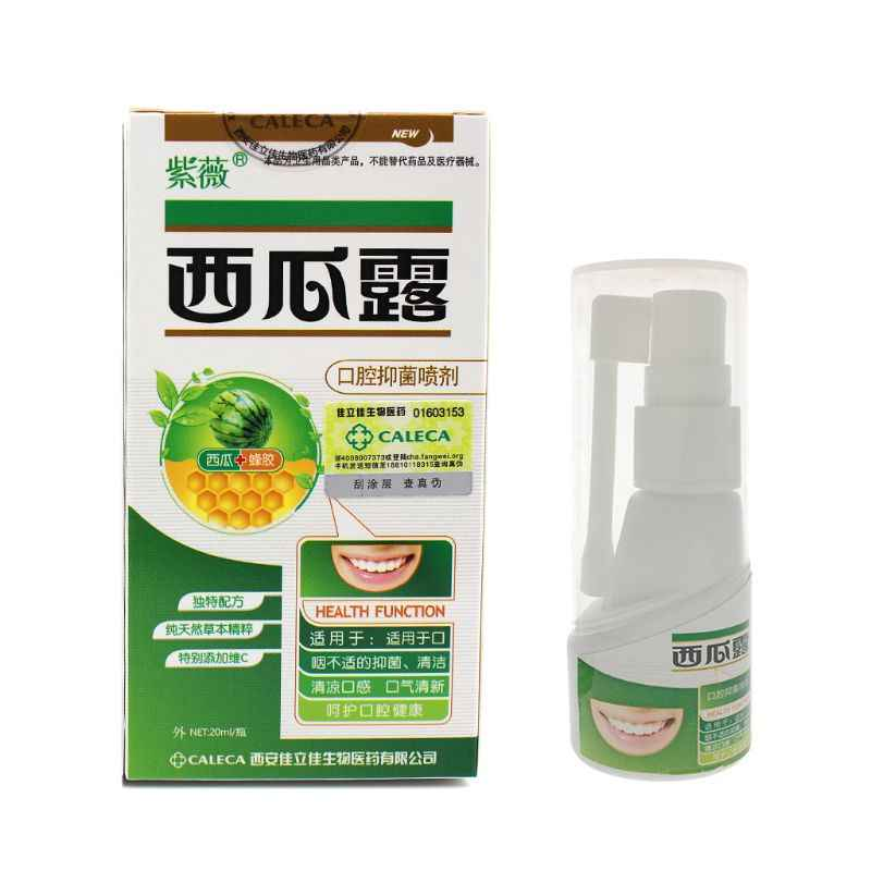 Natural Herbal Mouth Freshener Antibacterial Spray Bad Breath Oral Ulcer  Treatment Gingival Pain Relief