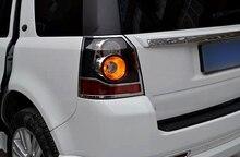 ABS Chrome Задний Фонарь Задний крышка лампы отделки Пара Для Land Rover Freelander 2 2011-2015 Автомобилей Стайлинг аксессуары!