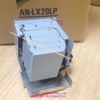 SHP184 Original Projector Lamp For SHARP XR-U2510XA /XR-U2530XA Bulb With Housing(AN-LX20LP)