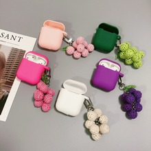 Cute Fruit Grape PVC Action Figure Model Keychain Cartoon Dolls Key Ring Silicone AirPods Protective Cover
