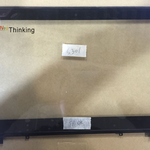 NeoThinking 13.3 Inch Assembly