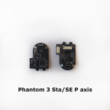 Replacement Pitch Roll Motor ESC Chip Circuit Board for DJI Phantom 3 Sta/SE/3Adv/Pro R axis, P axis Repair Parts