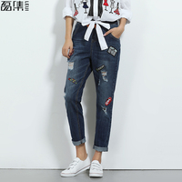 Harem Embroidery Jeans Woman Loose Full Length Denim Trousers Plus Size 100kg