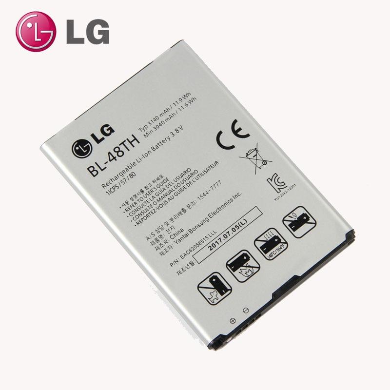 Originale LG E940 BATTERIA Del Telefono per LG E940 E977 F-240K F-240S Optimus G Pro E980 E985 E986 BL-48TH LG pro lite D686