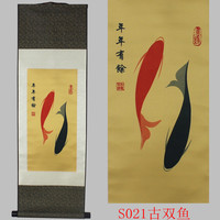 TNUKK Silk Scroll Painting Ancient Double Fish Chinese Painting Feng Shui Painting Hotel Hotel House Decoration