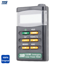 Cheapest prices Tes-1333R Digital Radiation Detector Solar Cell Energy Tester Solar Power Meters Excellent Long Term Stability