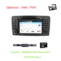 7 Car DVD radio GPS Navigation for Mercedes Benz ML W164 ML300 350 450 320 ML63 AMG GL X164 GL 320 350 420 450 500 RDS Camera