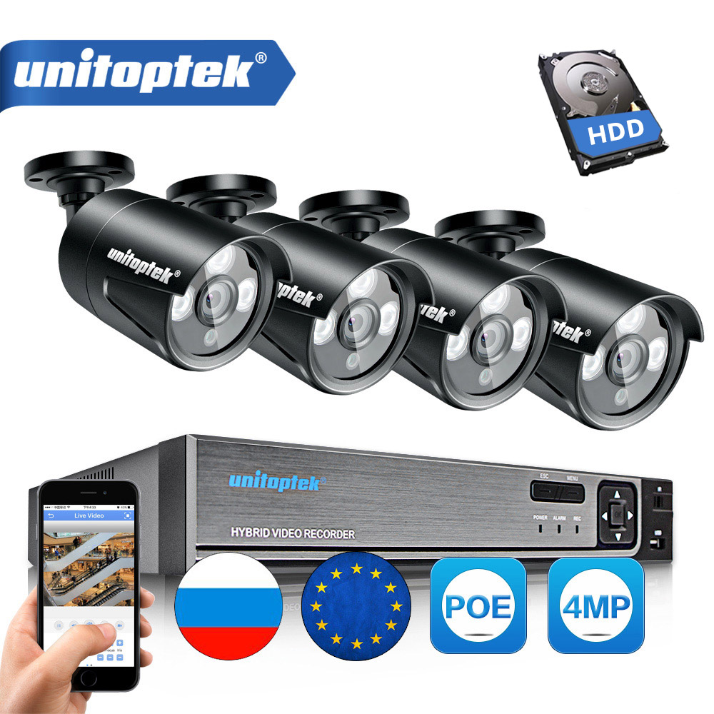 4CH CCTV System POE NVR 2592 1520 4MP POE IP Camera Outdoor Security Camera Night Vision