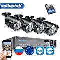 4CH система видеонаблюдения POE NVR 2592*1520 4MP POE IP камера наружная камера безопасности ночное видение Водонепроницаемый комплект видеонаблюдения