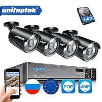 4CH CCTV система POE NVR 2592*1520 4MP POE ip-камера наружная камера безопасности ночного видения водонепроницаемый комплект видеонаблюдения