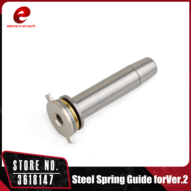 Element Bearing Spring Guide for Airsoft AEG Version 2 Gearboxes PO03006