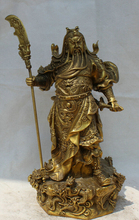 free shipping 150610 S1543 16″ Chinese Copper stand dragon knife Guan Gong Yu Warrior God knight Statue